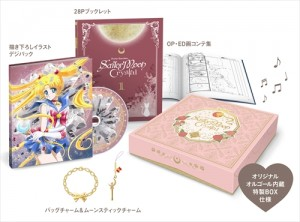 sailormoon-crystal-anime-bluray-dvd-set