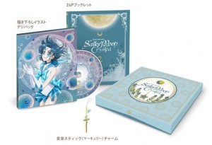 sailormoon-crystal-anime-bluray-dvd-vol2a