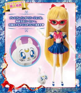 sailormoon-sailor-v-pullip-doll2015g